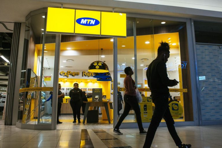 MTN Group projects 2020 earnings to double on the back of $1.67 billion divestment plan
